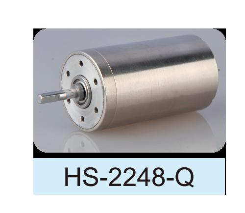 Coreless-DC-Motor_HS-2248-Q